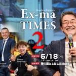 exmatimes22