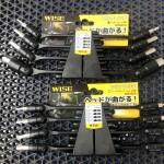 D309CC01-2F74-48A1-B8EE-F7BF8CA1D7A0