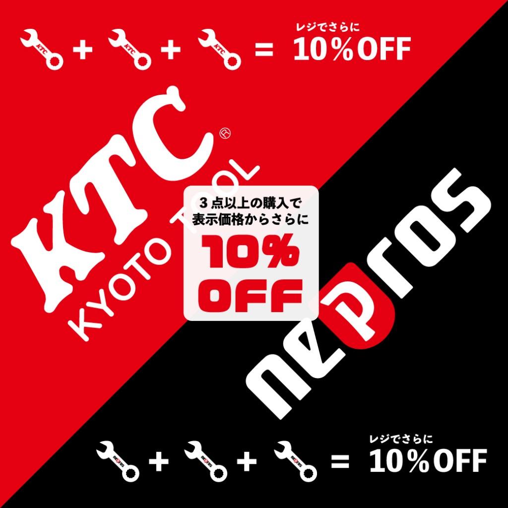KTC1040x1040