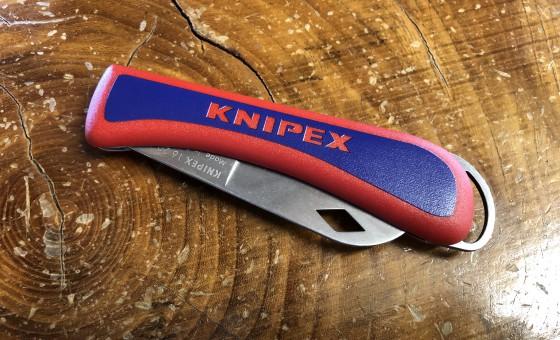 電気関連の方へ!KNIPEXの電工ナイフですよ!
