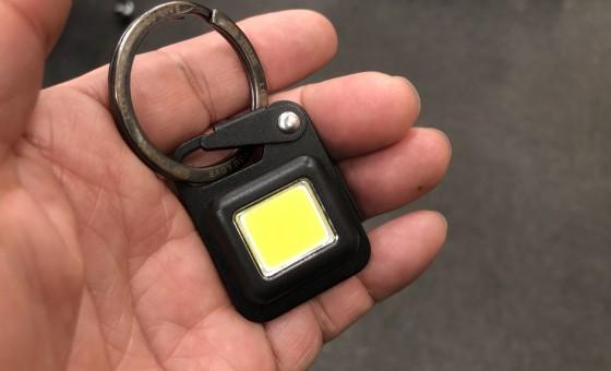 キーホルダーに付けててよかった充電LEDライト