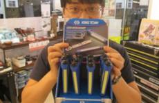 新型ポケットLEDライト!【2015.9.12】ファクトリーギアなんば店