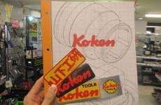 3月は「なんば限定Ko-ken」キャンペーン開催します!