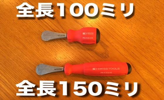 500x1500-21