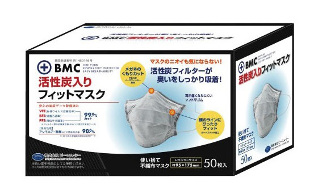 BMC50MASK_1