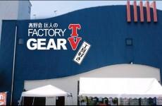 FG TV vol44【東京オートサロンで注目された逸品工具 その4】