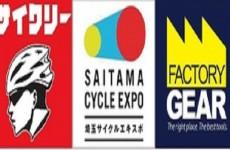 きょ、今日は!!!!【2016.02.13】ファクトリーギア東京ウエスト店