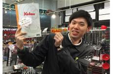 3月の柏店はko-ken祭りだ!