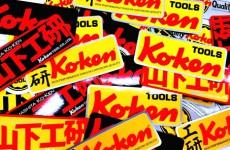 オートモーティブ系の整備はやっぱりKO-KENがベスト??【2016.5.11】ファクトリーギア横浜246店