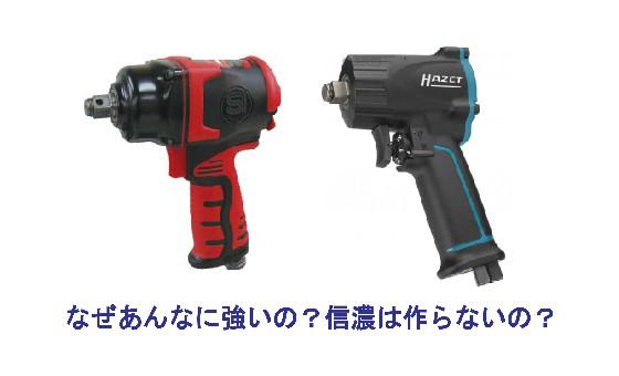 new_0001