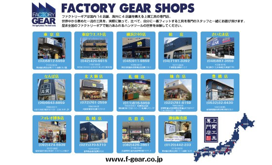shop_info