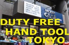 HAND TOOL FACTORY GEAR DUTY FREE SHOP in TOKYO!!