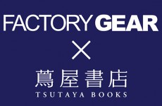 Factory gear × 蔦屋書店
