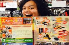 北大阪店 初開催!