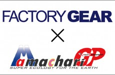 スーパーママチャリ日本GP