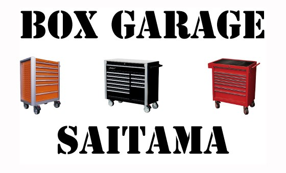 BOX-GARAGE-SAITAMA