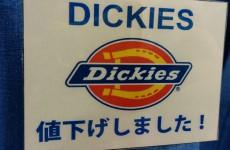 ディッキーズが安くなりました!