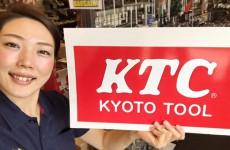 6日と7日豊橋店にKTCさんが来てくれます!