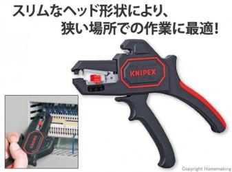 knipex2