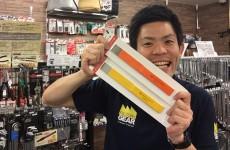 限定カラー再び登場!!