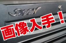 FGTV vol80 本場アメリカのMACバンの中を大公開!編
