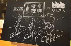 26日に豊橋店で行なったカレーイベントの報告