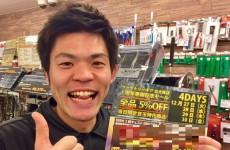 北大阪店1周年感謝セール