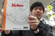 みんな好きですよねko-ken