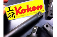 KO-KENの裏メニュー【2017.2.18】ファクトリーギア横浜246店