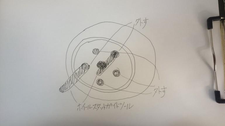 DSC_2897
