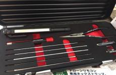 【新商品】日本初!「ドローン専用工具セット」発売
