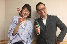 【メディア情報】文化放送「ミックス情報バラエティ パズル」に髙野倉匡人が出演してきました。