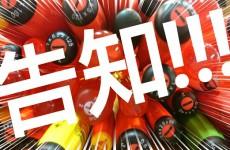 【告知】PB SWISS TOOLSドライバーキャンペーン~約200アイテム~@なんば店