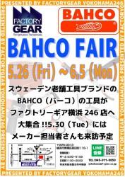 2017.bahco-fair