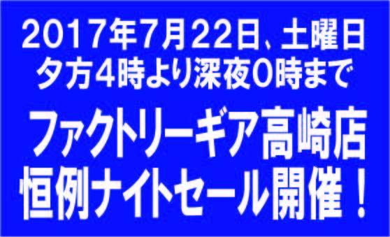2017summer