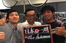 津田大毅さん自転車で日本一周の旅!博多店レポート!