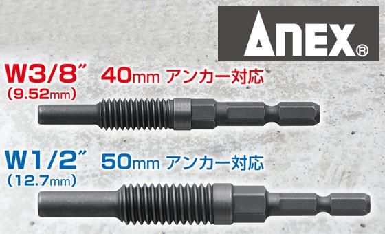 anex560x340