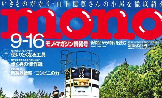 mono_01 copy