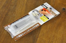 【New Arrival】ANEX Watch Band Pin Remover Set