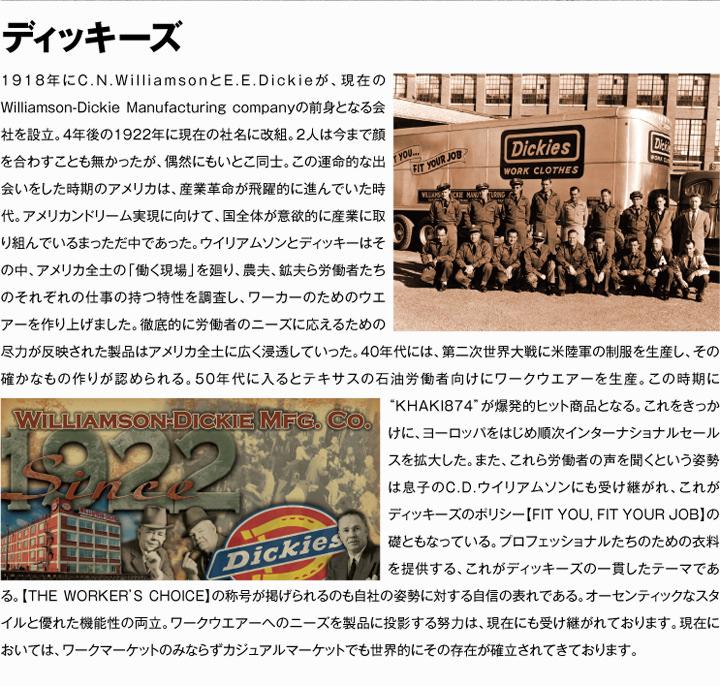 d-history_02