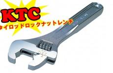 ありそうで意外とない工具☆Part1☆