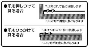 tape_014