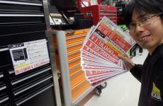 【横浜246店限定イベント】よこはま冬まつりレポート一日目①