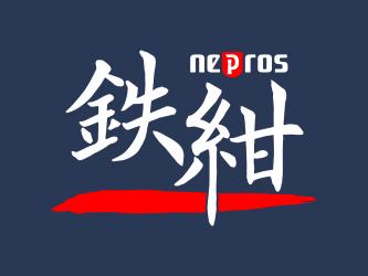 logo_鉄紺_背景色あり
