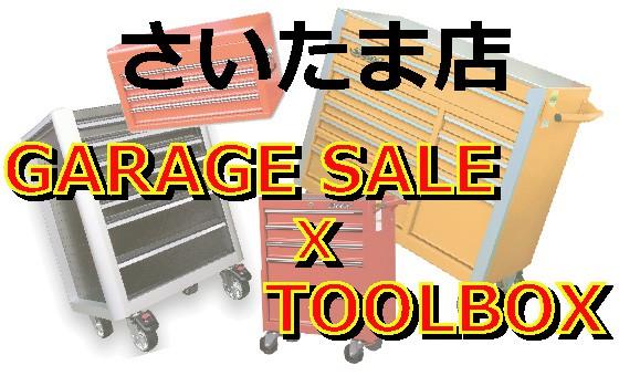 GARAGE-SALE-TOOL-BOX