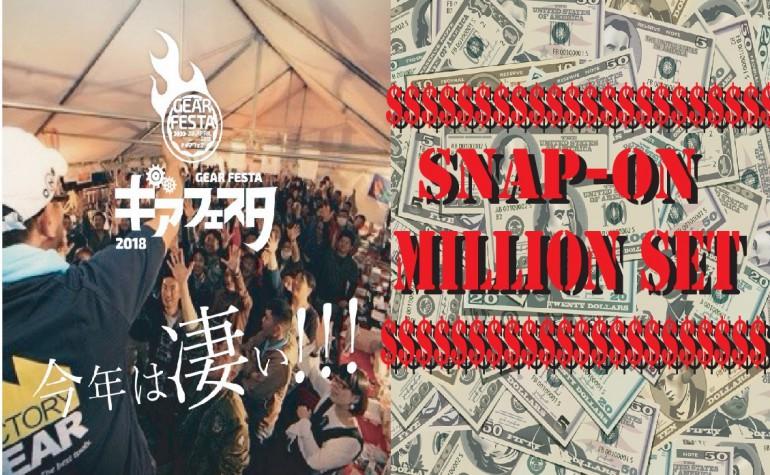 SNAPON MILLION-001