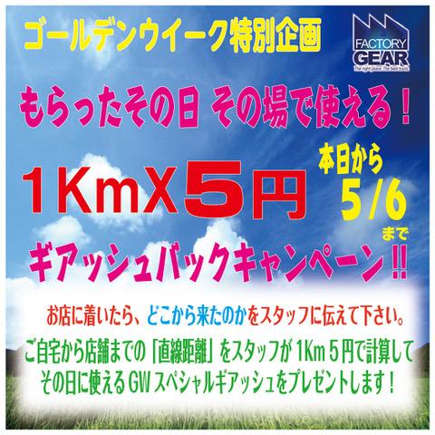 !cid_1FF0E9D7-5FB7-4C1A-B59A-92812C698E05