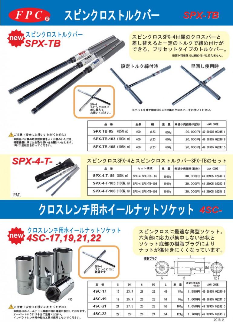 spx_4_pdf2