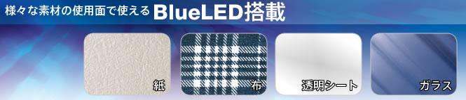 blueled01
