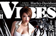 【メディア情報・連載記事】VIBES(バイブズ)11月号
